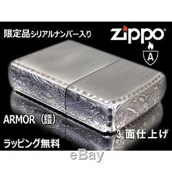 Zippo Oil Lighter Side Carp Antique Silver Brass ARMOR Sculpture Japan F/S